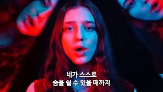 버디 (Birdy) - Keeping Your Head Up 가사 번역 뮤직비디오