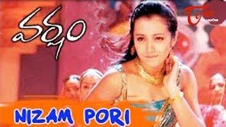 Nizam Pori Song   Varsham Movie Songs   Prabhas   Trisha