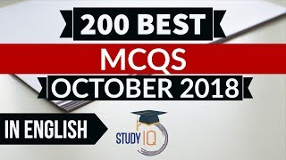200 Best current affairs October 2018 in ENGLISH Set 1 - IBPS PO/SSC CGL/UPSC/IAS/RBI Grade B 2019