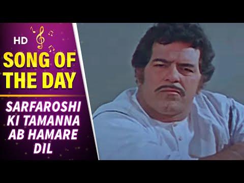 Sarfaroshi Ki Tamanna - Amar Shahid Bhagat Singh Song - Som Dutt - Dara Singh - Patriotic song