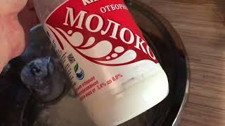 Горькое молоко?..а кого это интересует!