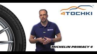 видео Легковые шины MICHELIN модель Alpin 6