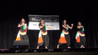 Bengali Modern Dance
