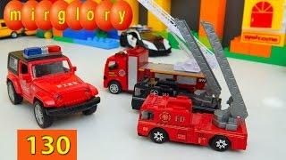 Мультики про машинки Пожарные машины Зарядка Город машинок 130 серия Мультфильмы для детей mirglory(Представляем вам новый мультик про машинки