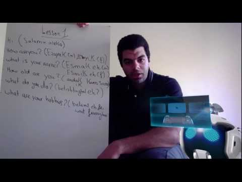 Lesson 1 Egyptian Arabic For English Speakers