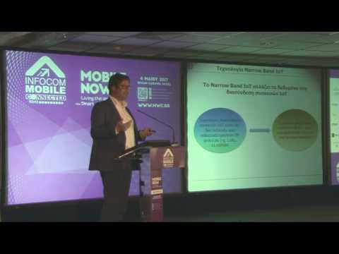 Δρ. Κωνσταντίνος Ελευθεριάνος, Smart Cities Solution Archtitect, ICT Sales – ΟΤΕ Group