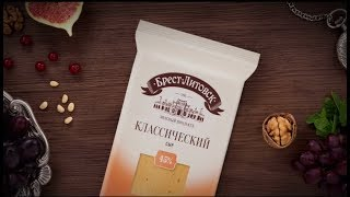 """Сыр """"Брест-Литовск"""" классический"""