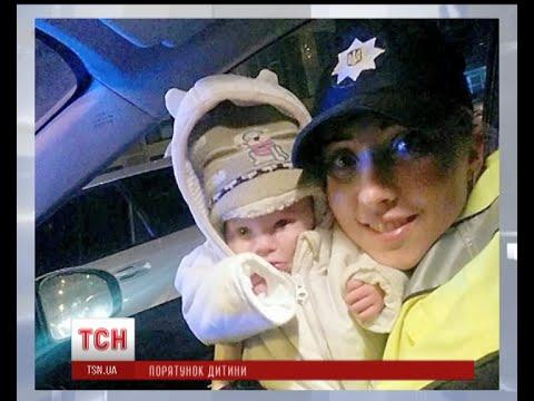 Небайдужий киянин та поліцейський патруль врятували тримісячного хлопчика