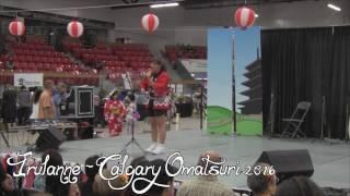 Cover images Irulanne ~ Calgary Japanese Festival Omatsuri 2016