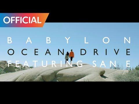 베이빌론 (Babylon) - Ocean Drive (Feat. San E) MV