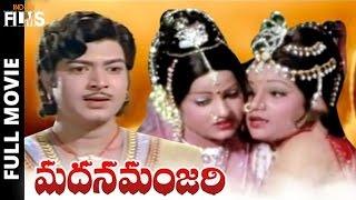 Madana Manjari Telugu Full Movie | Ranganath | Jayamalini | B Vittalacharya | Mango Indian Films