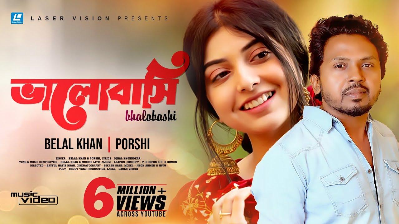 Download Bhalobashi Hoyni Bola By Belal Khan & Porshi   HD Music Video   Laser Vision