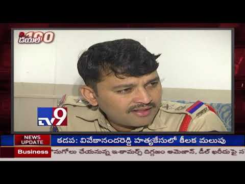 Task force : Dail 100 || Crime News - TV9
