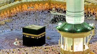 Haram Ki Muqaddas Fizaion Me Ghum Honn.Maulana Anas Younas