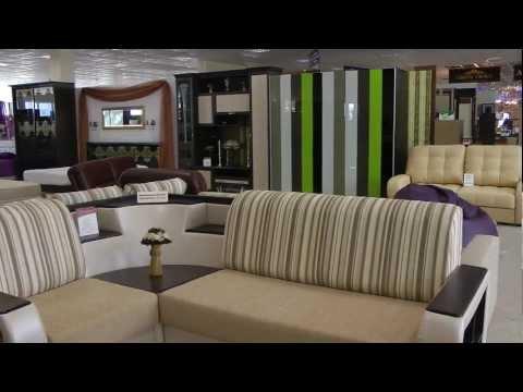 Дом мебели Смоленск