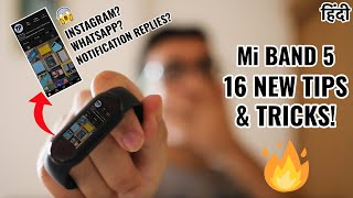 Mi Band 5 TIPS & TRICKS + 16 NEW Features! 🔥 Reply to Notifications, Cast Screen & More! screenshot 1