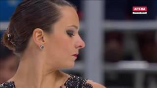 Roberta Rodeghiero SP 2016 Rostelecom Cup