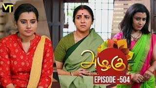 Azhagu Tamil Serial | அழகு | Episode 504 | Sun TV Serials | 16 July 2019 | Revathy | VisionTime