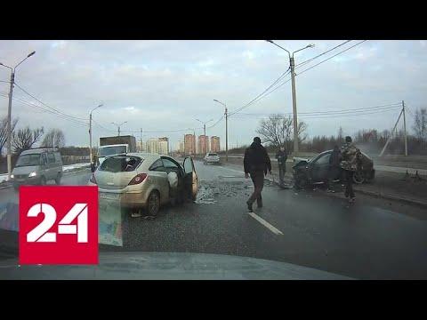 Тверской водитель погиб в лобовом ДТП, попав в яму на дороге - Россия 24
