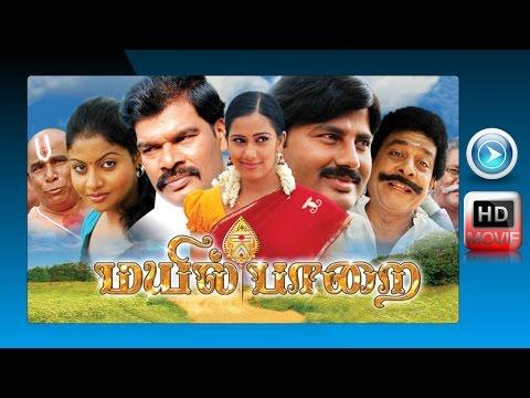 Mayil Paarai | Super Hit Tamil Movie | Full HD