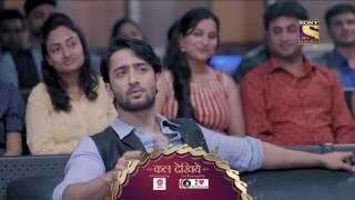 Kuch Rang Pyar Ke Aise Bhi - Episode 233 - Co...