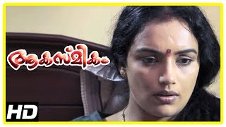 Akasmikam Movie Scenes | Swetha Menon upset with Siddique | Praveena recollects a story