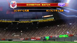 J League Winning Eleven 6 Gameplay {PS2} {HD 1080p}