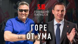 Предприниматели и политика. Бизнес батл Поперешнюк VS Потапенко