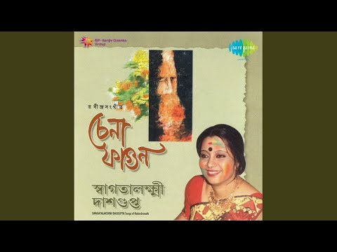 Ore Bhai Phagun Legeche