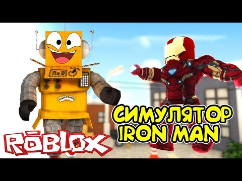 ігровий автомат iron man 3