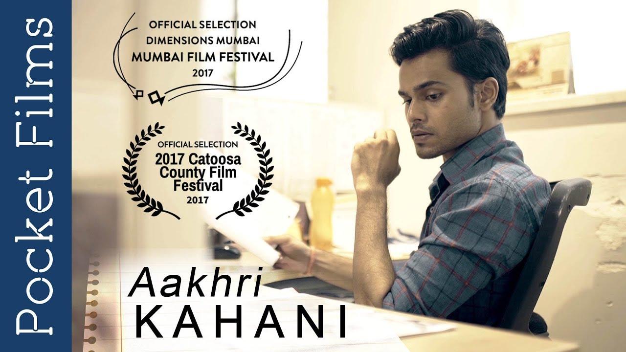 Aakhri Kahani