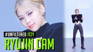 [UNFILTERED CAM] ITZY RYUJIN(류진) '마.피.아. In the morning' | BE ORIGINAL