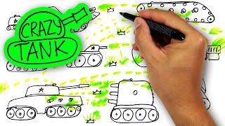 Рисуем Crazy Tank, Игра в танки, 02`