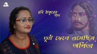 Tui Phele Esechis Kare   Arpita   Golden Voice Entertainment