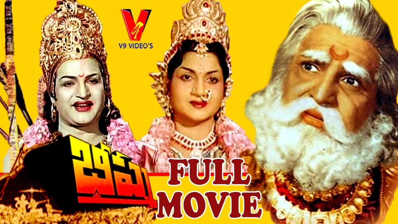 Download BHEESHMA   TELUGU FULL MOVIE   NTR   ANJALI DEVI   HARINATH   V9 VIDEOS