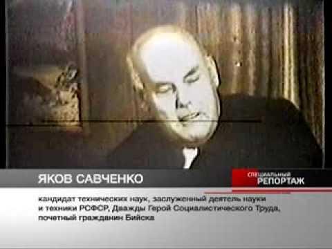 Я.Ф. САВЧЕНКО - YouTube