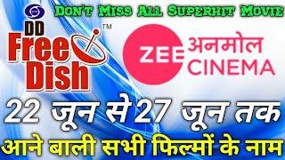 Zee Anmol Cinema This Week Upcoming Movies Name (22 June To 27 June) Dd Free Dish New Movie Schedule