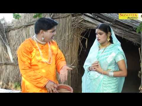 Kissa Sharvan Kumar2 Rishipal Khadana Haryanavi Ragni Kissa