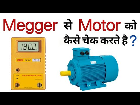 How To Check Motor With Megger | Induction Motor Test With Megger | MEGGER Use & Working In Hindi