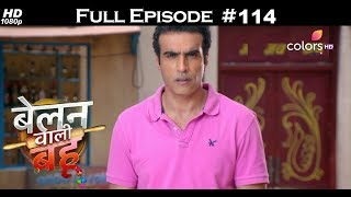 Belanwali Bahu - 6th June 2018 - बेलन वाली बहू - Full Episode