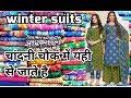 Cheapest winter suits for ladies wholesale market in delhi garam suit wholesale market