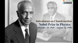 Who Is S.  Chandrasekhar ? Nobel Prize for Physics