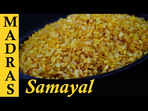 Moong Dal Recipe in Tamil | Crispy Moong Dal Fry in Tamil | How to make Moong Dal in Tamil