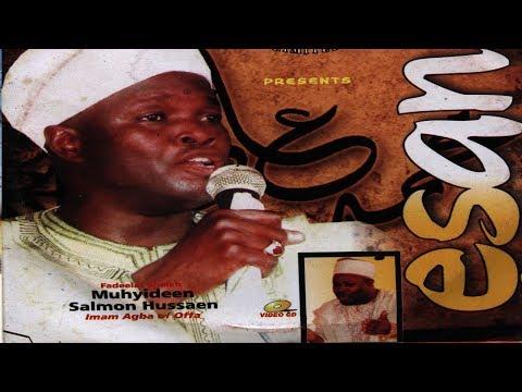 ESAN -Sheikh Muyideen Salmon Imam Agba Offa thumbnail