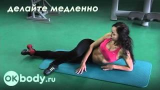 Упражнение для бёдер.(Показывается простое упражнение для бедер которое можно выполнять в домашних условиях. Несмотря на то,..., 2011-09-19T13:38:44.000Z)