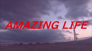 【AMAZING LIFE】 MISIA カバー 歌詞付き