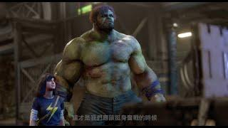 『漫威復仇者聯盟』:合作戰地預告片