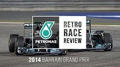 PETRONAS Retro Race Review - Bahrain F1 Grand Prix 2014