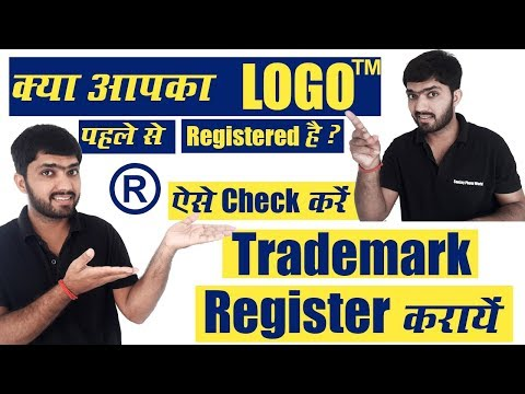 Register Your Trademark ® Logo™ | Check Others | Intellectual Property- ipindia