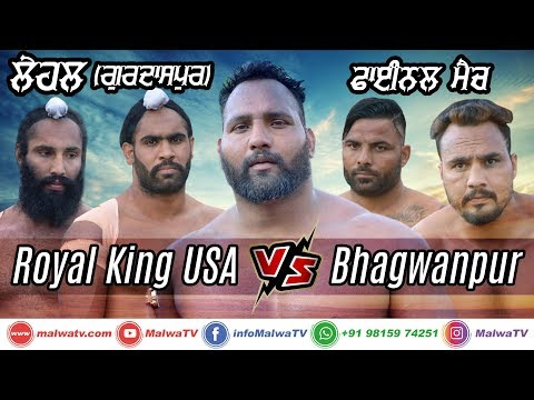 ROYAL KING USA V/S BHANGWANPUR || Show Match || LEHAL (Gurdaspur) [18-April-2019]